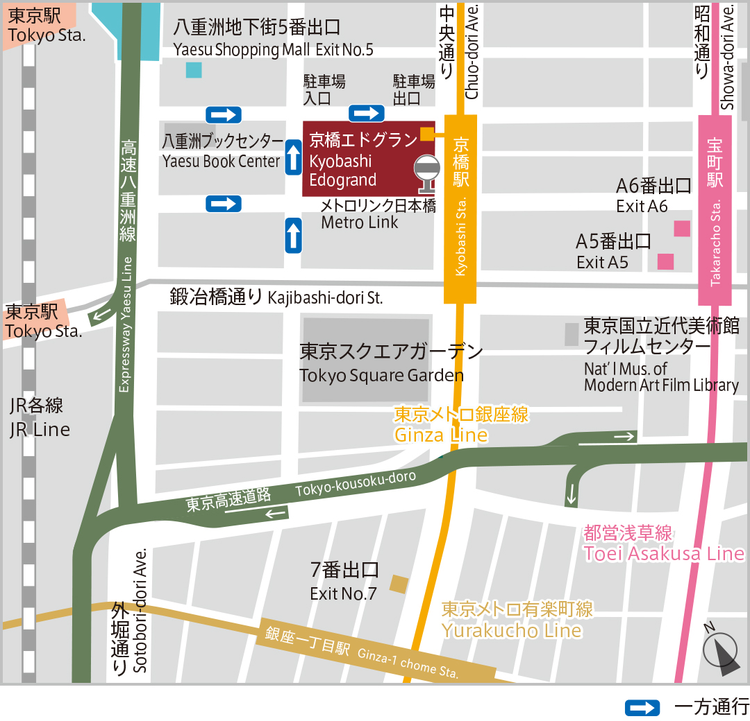 京橋エドグランへのアクセス kyobashi edogrand