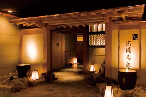 501-shop-img-kyobashisaro